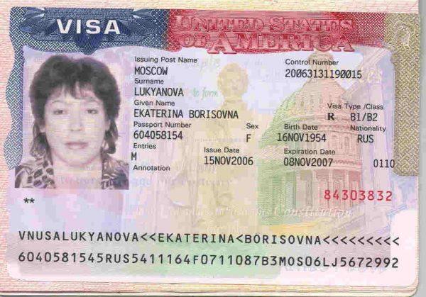 Иммиграционная виза в США
