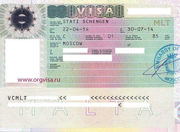 Мальтийская виза