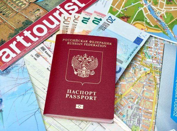 Паспорт и евро