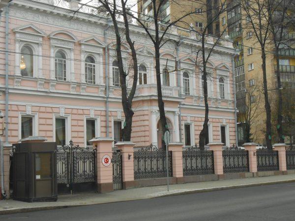 Посольство ТР в Москве
