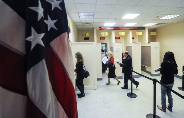Приём в консульстве США