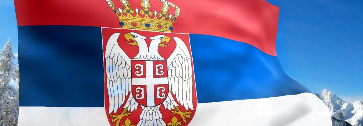Сербия виза