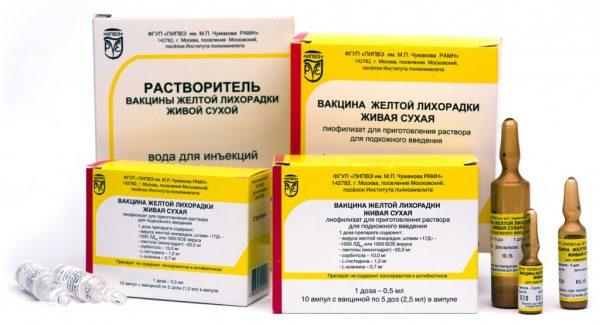 Вакцина от жёлтой лихорадки