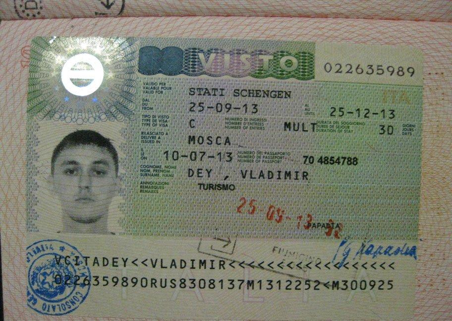 адресу какая виза нужна в румынию вашей