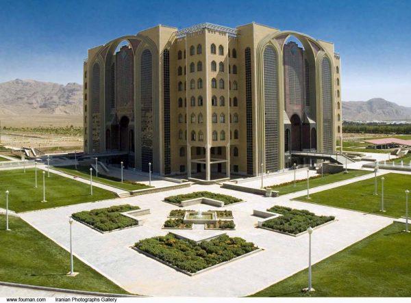 Университет Тегерана