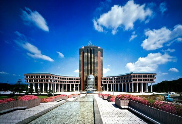 Университет в Токио