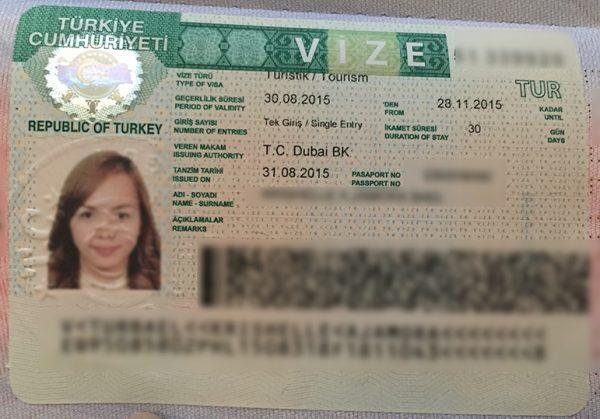 Виза Турции
