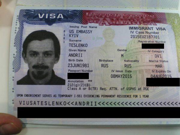 Виза США в паспорте
