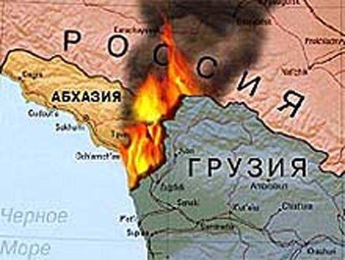 Символическое изображение в виде огня конфликта Абхазии и Грузии в 1990–2000-е годы