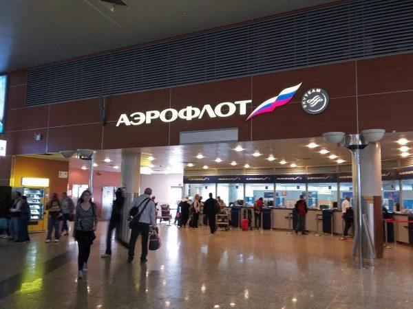 Зал аэропорта