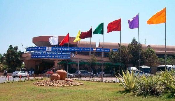 Аэропорт «Даболим»