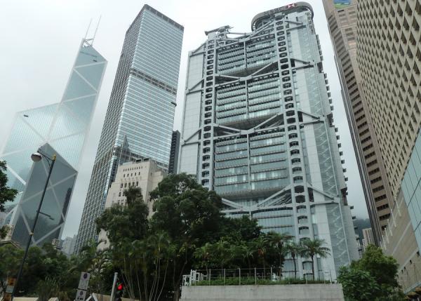 Банк в Гонконге