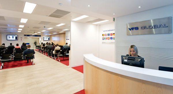 Офис визового центра