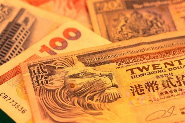Доллары Гонконга