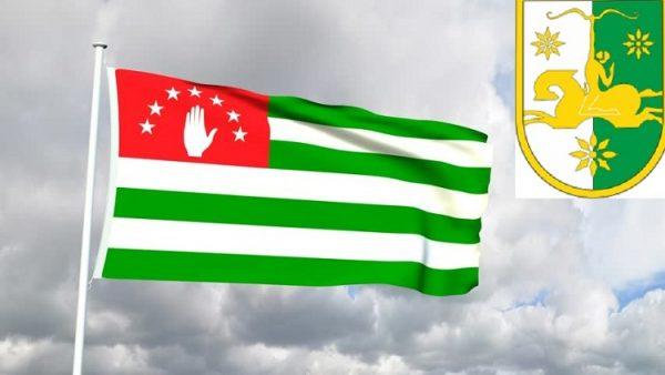 Флаг и герб Абхазии