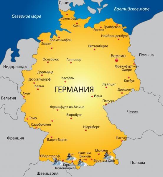 Карта Германии с основными городами