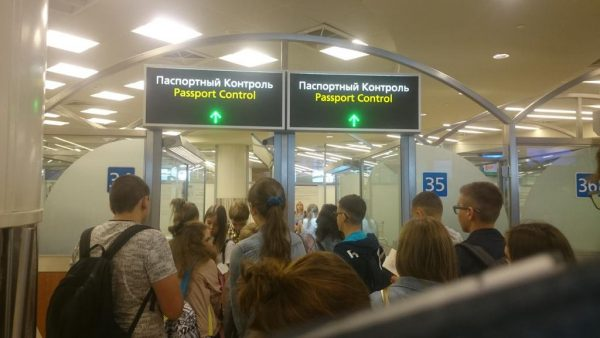 Молодёжь на паспортном контроле