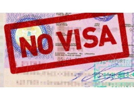 Штамп «нет визы»