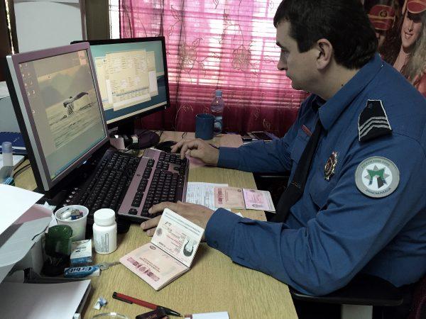 Отделение полиции Черногории