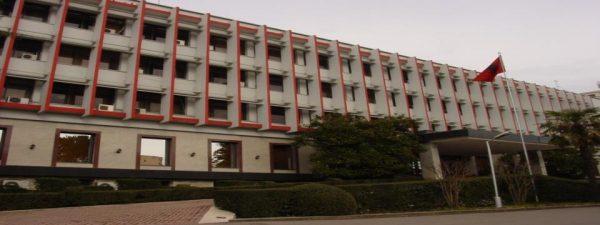 Посольство Албании в Москве
