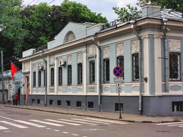 Посольство Туниса в России