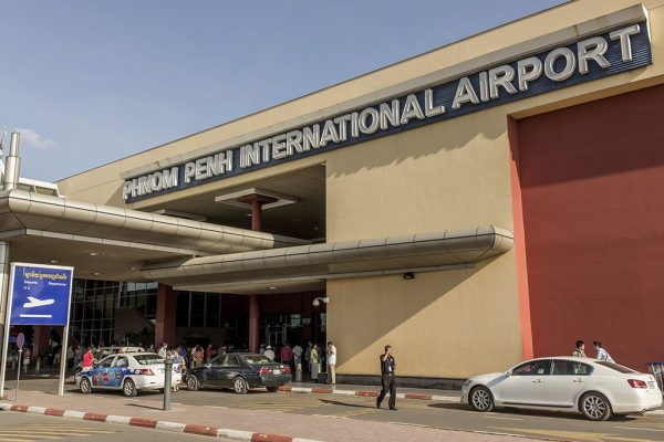 Аэропорт Пномпеня