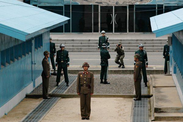 Демилитаризованная зона Корея
