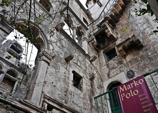 Дом Марко Поло