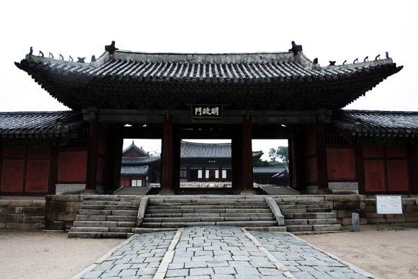 Дворец Чхангёнгун в Южной Кореи