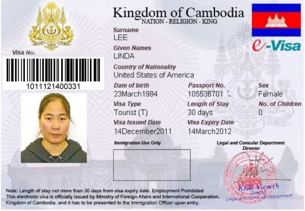 Е-виза в Камбоджу