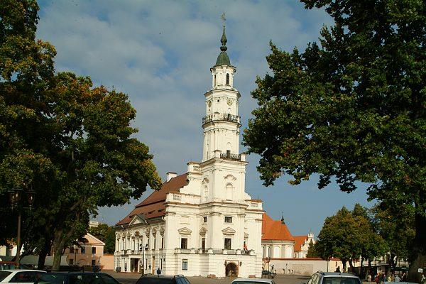 Городская ратуша в Каунасе