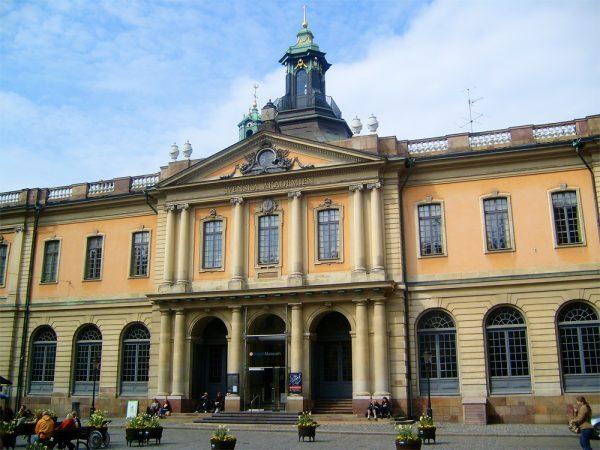 Городской музей Швеции