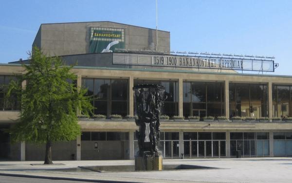 Городской театр Мальмё