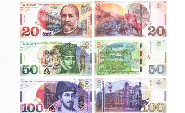 Грузинские банкноты