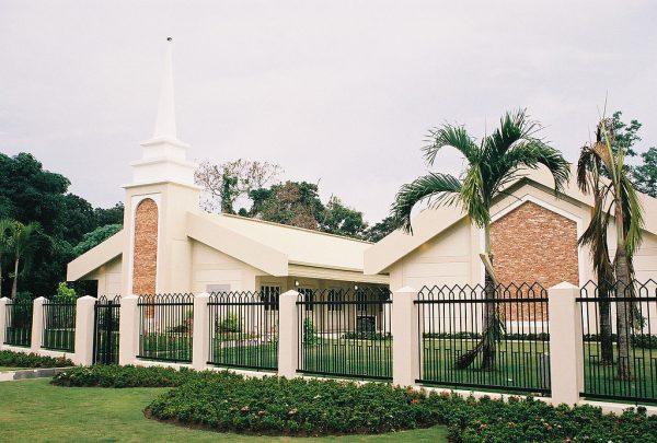 Храм мормонов в Пуэрто-Принсесе