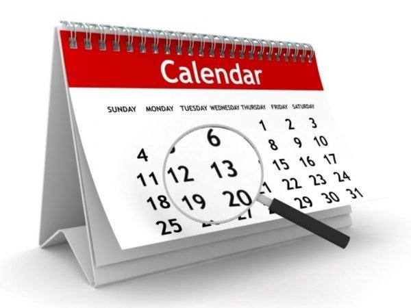 Календарь и лупа