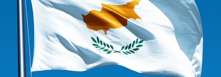 кипр флаг