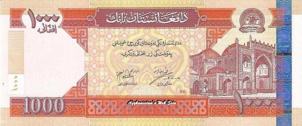 Купюра 1000 афгани