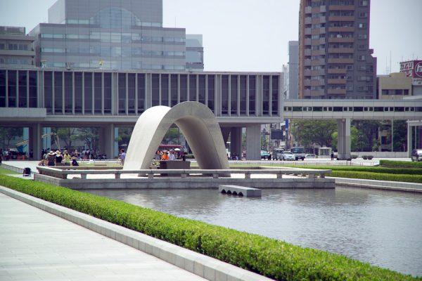 Мемориальный музей Мира в Хиросиме