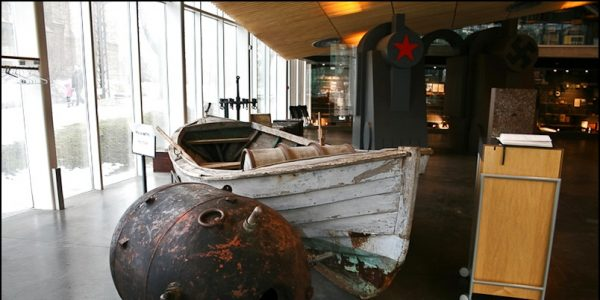 Музей оккупации Эстонии