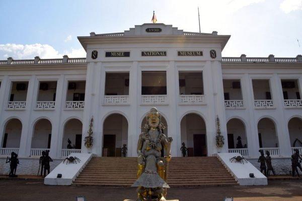 Национальный музей Камеруна