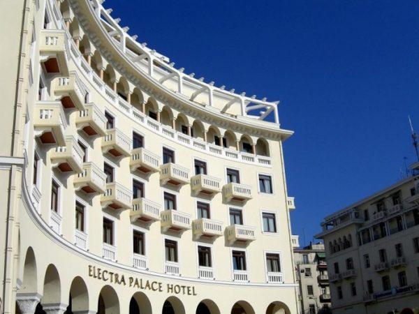 Отель Electra Palace в Салониках