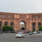 Почта на площади Республики в Ереване