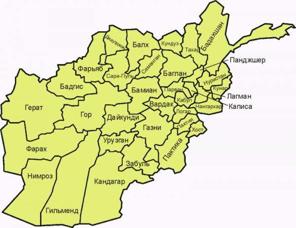 Провинции Афганистана