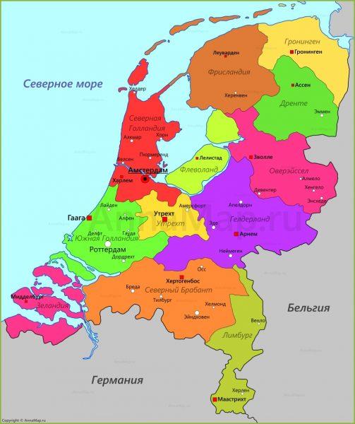 Провинции Нидерландов