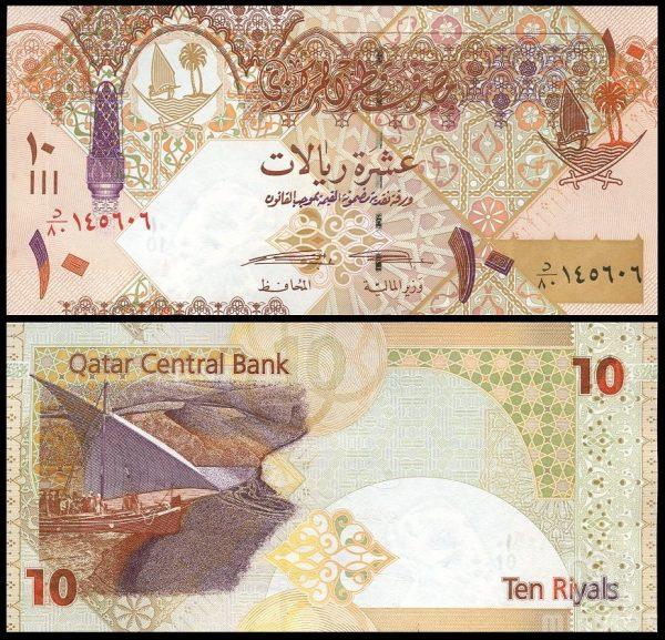 Риал Катара