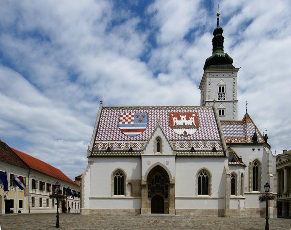 Собор Святого Марка в Хорватии