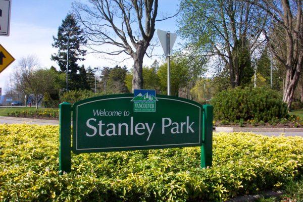 Стэнли Парк в Ванкувере