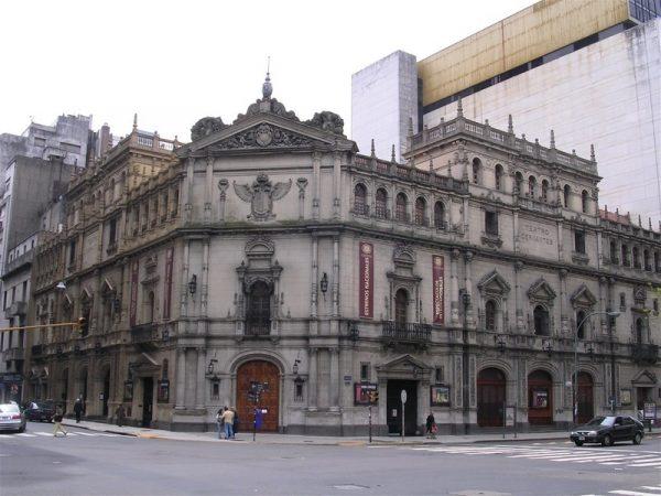Театр Сервантеса в Малаге