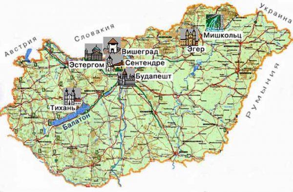 Туристическая карта Венгрии